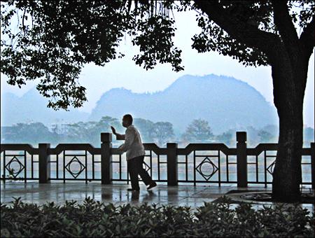 Chi-Kung. ImageMD